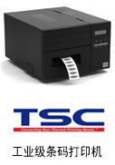TSC条码标签打印机
