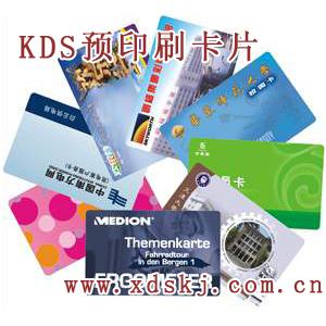 KDS预印刷可打印PVC卡片,适用于证卡打印机,包设计
