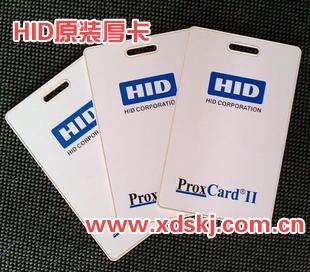 美国原装HID卡、兼容卡、HID厚卡、HID卡、HID白卡、1326HID卡、HID感应卡