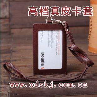 KDS高档真皮证件套,挂绳胸牌套,门禁卡套,公司定制卡包,领导及高层人士胸卡推荐配