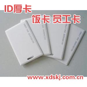 ID白卡,质量好可以印刷,TK4100白卡EM4100白卡大量现货